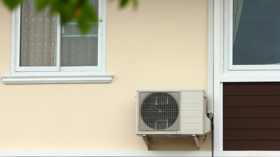 Tepelné čerpadlo vzduch - výhody a nevýhody